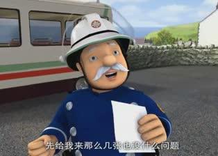 电影 消防员 山姆第九季